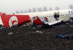 Türk Hava Yolları'nın 1951 Sefer Sayılı Uçak Kazası