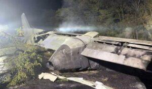 Ukrayna Kazasından Yeni Görüntüler