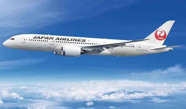 Japonya Hava Yolları İlk Kez Zarar Etti!